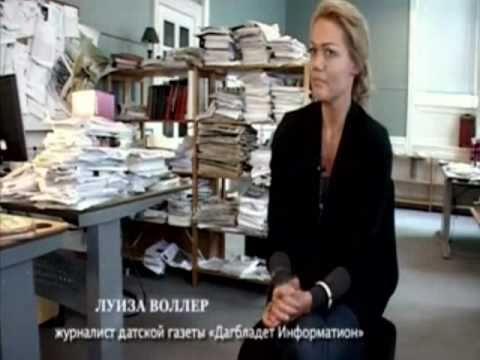 вакцины испытывают на русских детях.