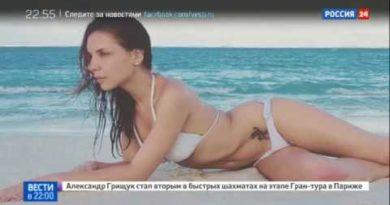 Порноактриса обещает групповой секс сборной России