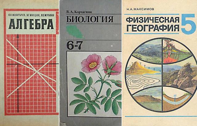 Все издаваемые учебники