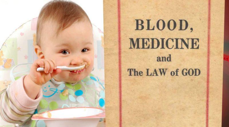 Переливание крови.