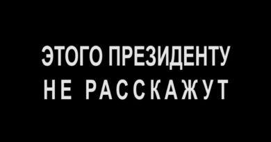 изъятия детей в России