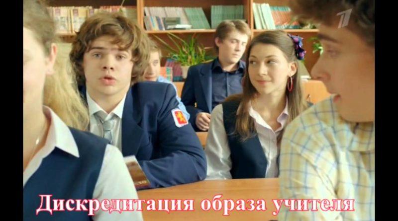 сериалы Физрук и Учителя