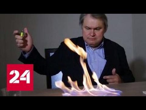 огненная вода