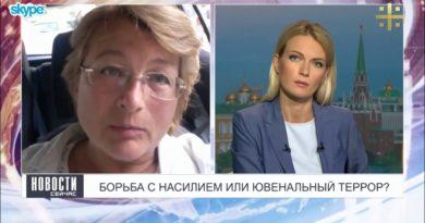 Э.Жгутовой
