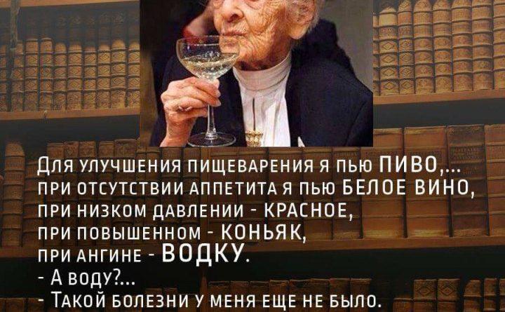Риты Леви-Монтальчини