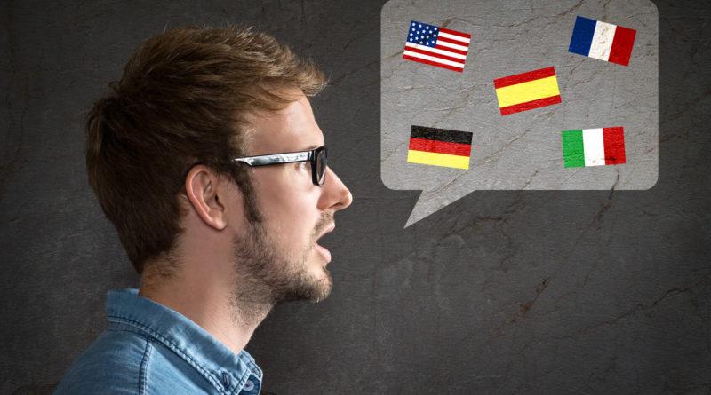 иностранном языках