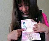 паспорт здоровья