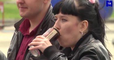 женщина и алкоголь