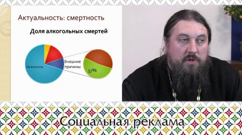 Потери России от алкоголизации общества