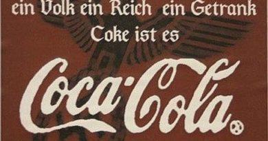 кока-кола кокаин