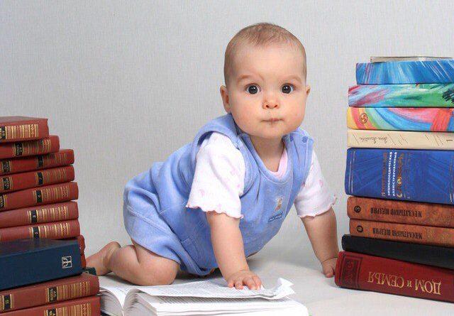 раннее воспитание