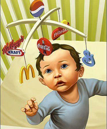 потребление