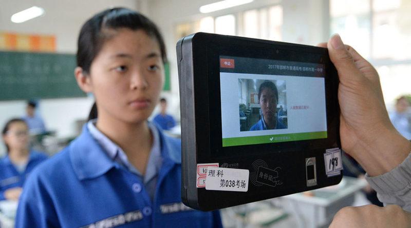 социальный рейтинг в китае