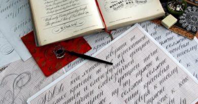 письмо от руки