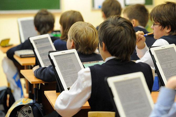 школа цифровая
