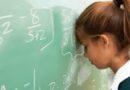 Система убивающая разум / В Москве кардинальным образом меняется система школьного образования