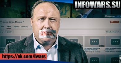 Алекс Джонс и INFOWARS заблокированы на всех крупнейших интернет площадках