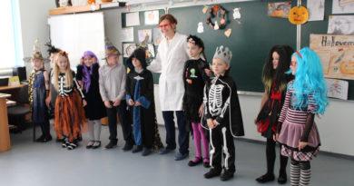 хеллоуин в школе