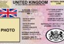 ID-карты в России в замен паспорта. Технология 2010 года, которая с треском провалилась в Великобритании.