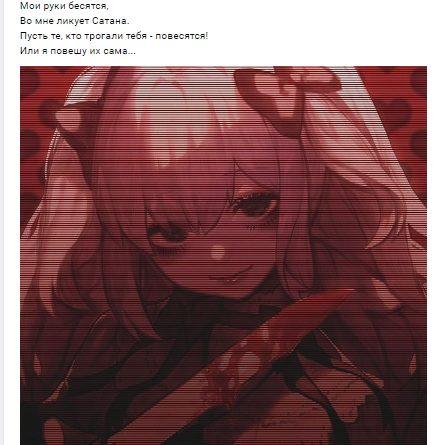 аниме убивает