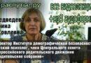 Воспитание детей в условиях современной информационной агрессии. И.Я.Медведева детский психолог. (подборка лучших лекций с описанием+ мр3 аудиоформат)