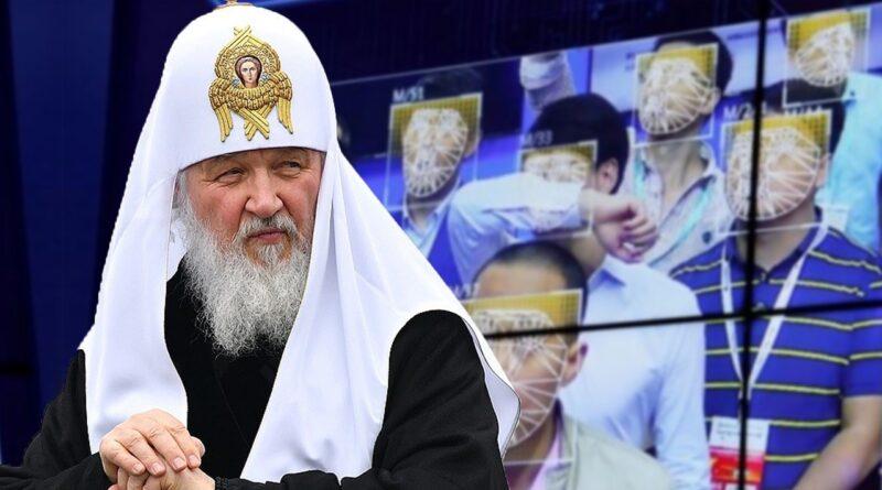 патриарх цифровизация