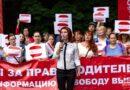 Почему некоторые россияне выступают против обязательной вакцинации? (одна из лучших статей на эту тему)