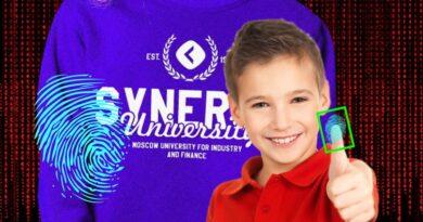 синергия биометрия в школе