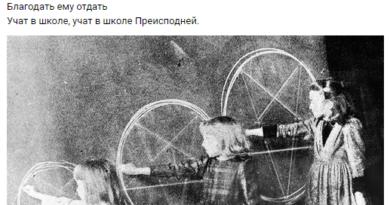 «Как ты можешь не видеть ада вокруг» статья о сообществах сатанистов, и последствиях потребления детьми такого контента.