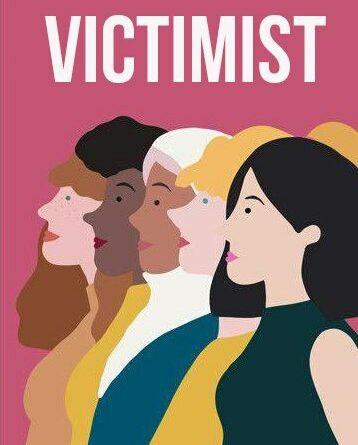 о феминизме