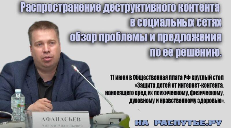 Афанасьев Андрей