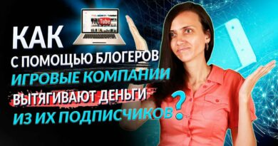 Видеоигры = казино | Реклама условно-бесплатных игр у блогеров на примере «Викингов» и RAID